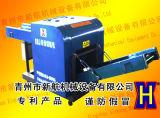 機械か織物の寸断機械を切り刻むWastの布