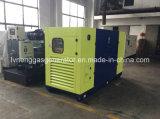 Prezzo di vendita della fabbrica e tipo silenzioso generatore di 60kVA