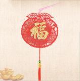 装飾のフラッシュペンダントの新年の祝祭のペーパーライト装飾のランタン
