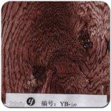 Da grão de madeira larga do cedro de Yingcai 1m película de cópia líquida