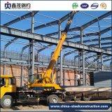 Fertigh-Kapitel-Stahlrahmen-Gebäude-Stahlkonstruktion für Werkstatt