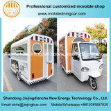 Caminhão móvel elétrico do alimento do fast food quente da restauração do triciclo das vendas