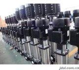 Bomba de agua centrífuga del acero inoxidable del aumentador de presión gradual vertical de la tubería