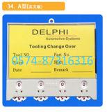Напечатайте 10*8.8cm магнитную материальную карточку на машинке пакгауза карточки хранения карточки с номерами