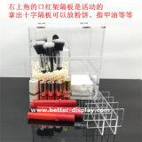 黒いアクリルの構成のオルガナイザーの卸売の要因