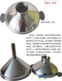 ステンレス鋼の台所製品の台所一定の台所漏斗
