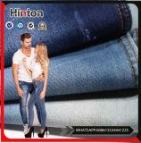 柔らかく、快適な編まれたデニムのジーンズファブリック