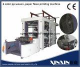 二重表面背部および前側の印刷されたフレキソ印刷の印字機