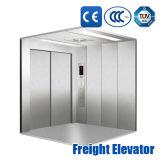 운임 엘리베이터