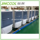 Matériel de refroidissement économiseur d'énergie avec le modèle le plus neuf (JH801)