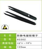 93303 zwarte Geleidende Plastic Tweezer