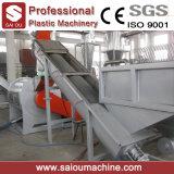 LLDPE 폐기물 필름 재생 공장