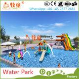 水公園(MT/WP1)のための水公園装置
