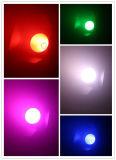 高性能屋内200W RGB 4in1の穂軸ライト