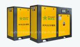 75kw/100HP schmerzen abkühlenden energiesparende Doppel-Schraube Drehkompressor