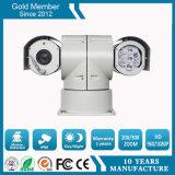 câmera análoga do CCTV da visão noturna 18 X Sony de 120m IR com limpador (SHJ-515CZS-18B)