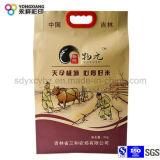 Подгонянный мешок пластичный упаковывать риса с материалом качества еды