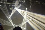 광저우 Hotsale 230W 반점 세척 광속 이동하는 맨 위 빛