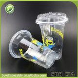 500ml/16ozふたおよびわらが付いている使い捨て可能なプラスチックミルクセーキのコップ