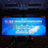 HD Indoor Rental LED Display voor Stage Performance P7.62