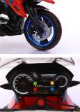 新しい2017年のChildernモーターバイクは電気オートバイをからかう