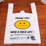 卸し売り安いPEの生物分解性のカスタマイズされたTシャツのプラスチックショッピング・バッグ