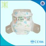 赤ん坊のための青い獲得の層のおむつ