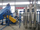 、洗浄押しつぶすおよび乾燥機械自動プラスチックPP/PEびん