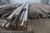 1.2738/P20+Ni/3cr2nimnmoは鋼鉄プラスチック型の鋼鉄を造った