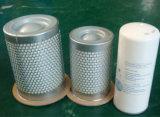 압축기에 의하여 스레드되는 연결을%s 기름 필터