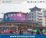 P8mm SMD impermeabilizan la publicidad de la visualización de LED al aire libre a todo color de la cartelera