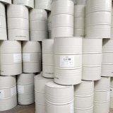 Qualität Dipropylene Glycol/DPG für Verkauf
