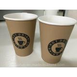 12oz食品等級の使い捨て可能な二重壁のコーヒー紙コップ(YHC-138)