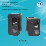 S2800e Hochleistungs- Wechselstrom-variables Frequenz-Laufwerk-variable Geschwindigkeits-Laufwerk