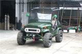150cc/200cc/250cc/300ccの4つのカラースポーツATV
