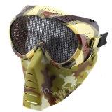 Airsoft Paintball 굵은 활자 안개 보호 안경 가면 없음