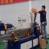 Doppelschrauben-Plastikkörnchen, die Maschine herstellen