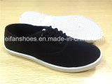最も新しい女性の注入のズック靴の偶然の平らなスニーカーの靴(FFCS1219-06)