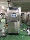 1counter上の柔らかいサーブのアイスクリーム機械
