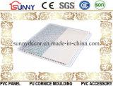 2016熱い押すPVC壁PVC天井板