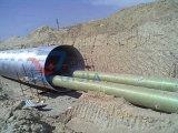 10 Jahre Fabrik produzierte großer Durchmesser-gewölbte Stahlabzugskanal-Rohr-