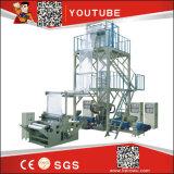 Aba ad alta velocità 3 espulsore della pellicola saltato mini PE del sacchetto di plastica del polietilene di agricoltura del LDPE dell'HDPE di 2 strati