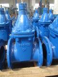 Duktiles Eisen-Metall Sitzabsperrschieber (ANSI125/150)