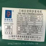 Alternador 100% de cobre Synchronous 70kw 87.5kVA da escova