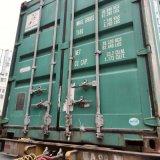 Motor China-Weichai für DieselGenset 30kw/38kVA mit Cer-Bescheinigung