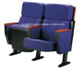 백지장 (Ms 245)를 가진 직물 강당 의자