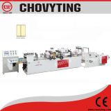 소형 Central Sealing 또는 Back Sealing Pouch Bag Making Machine