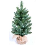 Большая напольная рождественская елка СИД искусственная