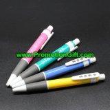 Crayon lecteur de cadeau