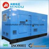 믿을 수 있는 질 Yuchai 300kw 침묵하는 디젤 엔진 발전기 세트
